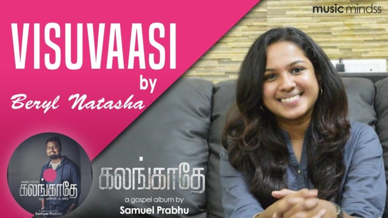 Visuvaasi – Sis. Beryl Natasha- TAMIL CHRISTIAN SONGS – HD