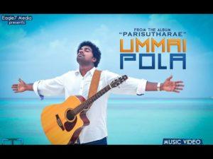 "Ummai Pola Yarundu | El Shaddai Aarathipen | Album ""PARISUTHARAE"" by Benny Joshua – Lyrics"
