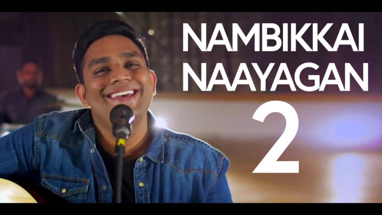 Nambikkai Naayagan | Sung By: Bro. Zac Robert