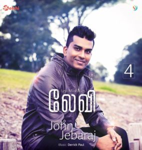 Enakagavey | Levi 4 | Ps. John Jebaraj | Lyrics