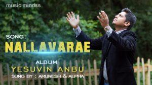 Nallavare – Eva. Arunesh – Yesuvin Anbu – Tamil Gospel Songs HD