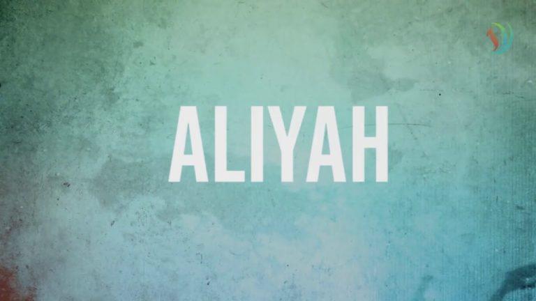 ALIYAH | LEVI 4 | LYRIC VIDEO | JOHN JEBARAJ