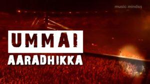 Acham Kolladae – En Valkaiyai | Lyrical Video | John Divineson Israel