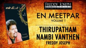 Thirupatham Nambi Vanthen – En Meetpar Vol 1 – Freddy Joseph