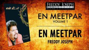 En Meetpar – En Meetpar Vol 1 – Freddy Joseph