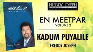 Kadum Puyalile – En Meetpar Vol 2 – Freddy Joseph