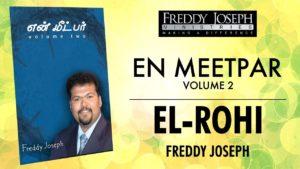El-Rohi – En Meetpar Vol 2 – Freddy Joseph