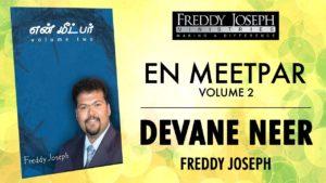 Devane Neer – En Meetpar Vol 2 – Freddy Joseph