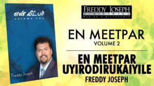 En Meetpar Uyirodirukaiyile – En Meetpar Vol 2 – Freddy Joseph