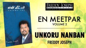Unakoru Nanban – En Meetpar Vol 2 – Freddy Joseph