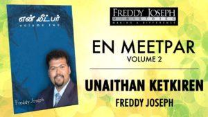 Unaithan Ketkiren – En Meetpar Vol 2 – Freddy Joseph
