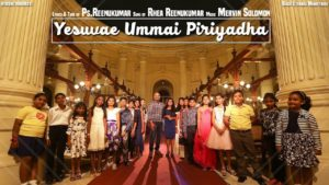 Yesuvae Ummai Piriyadha | Tamil Christian Song | Rhea Reenukumar | Ps.Reenukumar | REC Kids