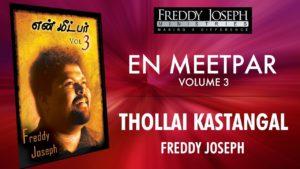 Thollai Kastangal – En Meetpar Vol 3 – Freddy Joseph