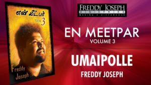 Ummaipolle – En Meetpar Vol 3 – Freddy Joseph