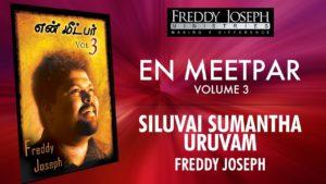 Siluvai Sumantha Uruvam – En Meetpar Vol 3 – Freddy Joseph
