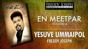 Yesuve Ummaipol – En Meetpar Vol 4 – Freddy Joseph