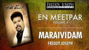 Maraividam – En Meetpar Vol 4 – Freddy Joseph