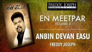 Anbin Devan Easu – En Meetpar Vol 4 – Freddy Joseph