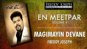 Magimayin Devane – En Meetpar Vol 4 – Freddy Joseph