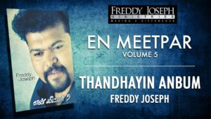 Thandhayin Anbum – En Meetpar Vol 5 – Freddy Joseph – Lyrics