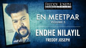Endhe Nilayil – En Meetpar Vol 5 – Freddy Joseph – Lyrics