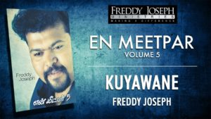 Kuyawane – En Meetpar Vol 5 – Freddy Joseph – Lyrics