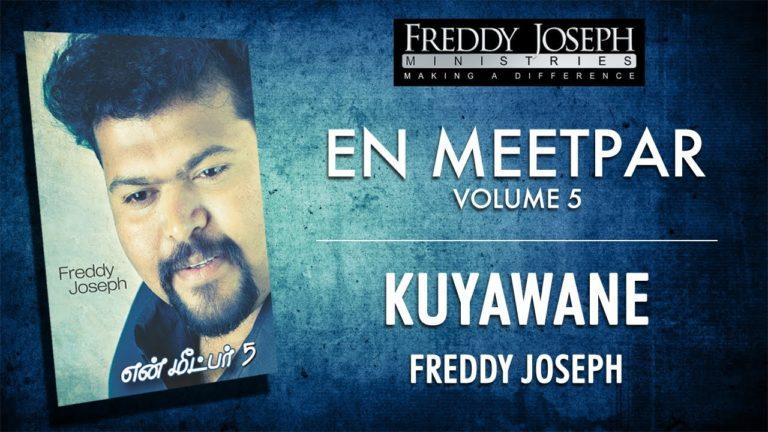 Kuyawane – En Meetpar Vol 5 – Freddy Joseph