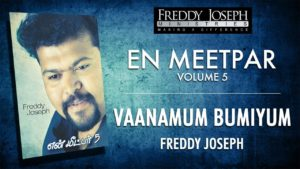 Vaanamum Bumiyum – En Meetpar Vol 5 – Freddy Joseph – Lyrics