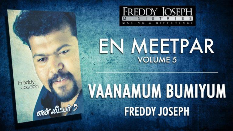 Vaanamum Bumiyum – En Meetpar Vol 5 – Freddy Joseph