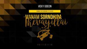 Manam Sorndhida Thevayilai – Vicky Gideon l Tamil Christian Songs