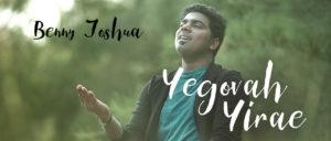 Yegovah Yirae | Benny Joshua | Isaac.D  – Lyrics