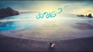 Aasaiyae – Tamil worship song | Godson GD | Stephen J Renswick