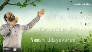 Ellavatrilum Melanavar Vol 5 – Nithya Vaasi | Eva Wesley Maxwell