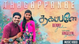 Thagappanae New Song | Ps.Benny Joshua featuring Angelyn Sakthi | Tamil Christian Song