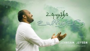 Unnadhathil Uyarnthavarae – Johnsam Joyson – Lyrics