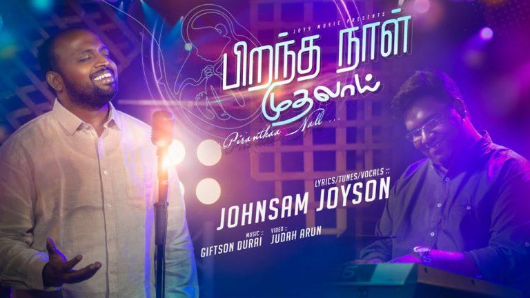Pirantha Naal Muthalai – Lyrics – Johnsam Joyson