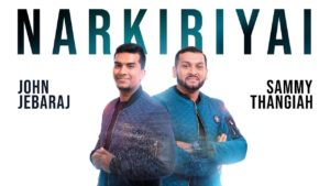 Narkiriyai (Azhaithavarey) | John Jebaraj | Sammy Thangiah | Lyrics