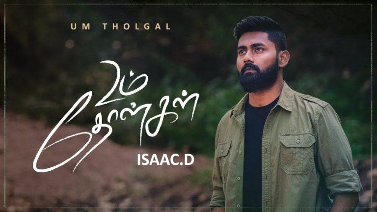 Um Tholgal – Isaac.D | Tamil Christian Song | Lyrics