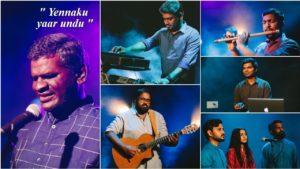 Yennaku Yaar Undu – Dhass Benjamin – Tamil Christian Song – Lyrics