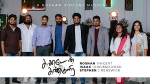 KANDEN EN KANKULIRA ( CHRISTMAS SONG ) – ROSHAN VINCENT ft. ISAAC D & STEPHEN J RENSWICK – Lyrics