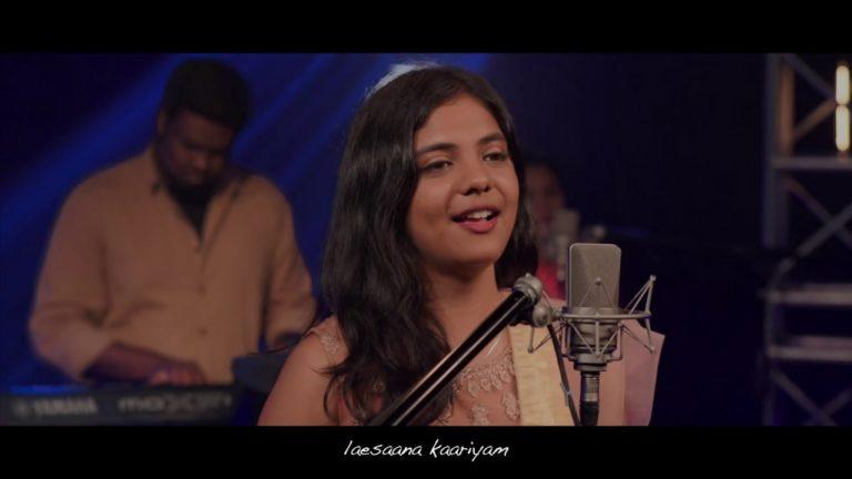 Lesana Kariyam | Tamil Christian Song – Shobi Ashika – Lyrics