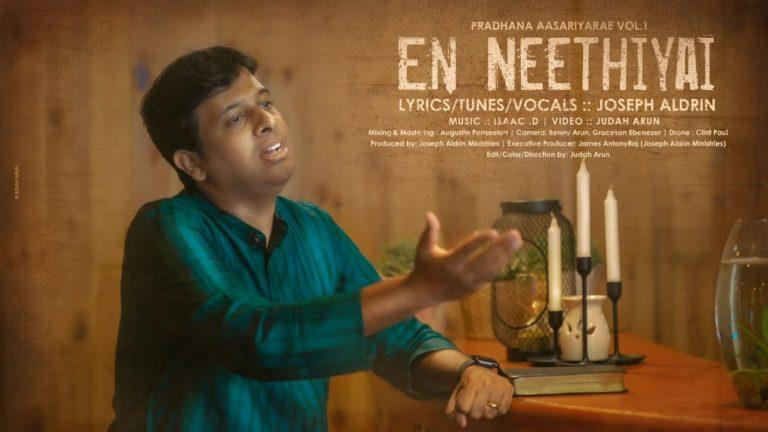 En Neethiyai  | Joseph Aldrin | Pradhana Aasariyarae | Tamil Christian New Song | Lyrics