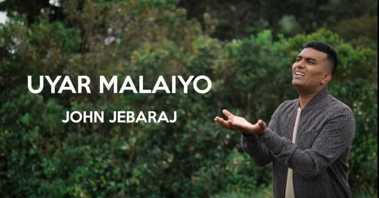 Uyar Malaiyo | John Jebaraj | Tamil Christian Song | Levi Ministries – Lyrics