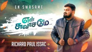 En Swasame – Richard Paul Isaac – Lyrics