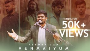 VENMAIYUM – Asborn Sam – Lyrics