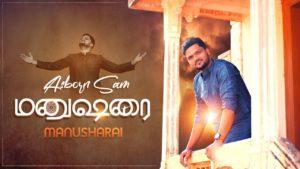 MANUSHARAI | ASBORN SAM | ISAAC D – Lyrics
