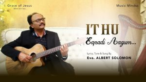 ITHU EAPADI AAGUM | EVA.ALBERT SOLOMON – Lyrics