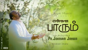 Ennai Parum – Johnsam Joyson – Lyrics