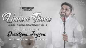 UMMAI THAN NAMBIYIRUKIROM – Davidsam Joyson – Lyrics
