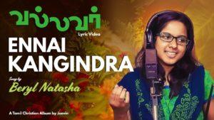 Ennai Kangindra Devanai | Beryl Natasha – Lyrics